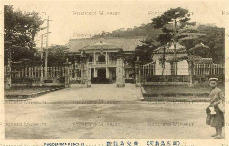 kag020-Kagoshima Kencho 鹿児島県庁