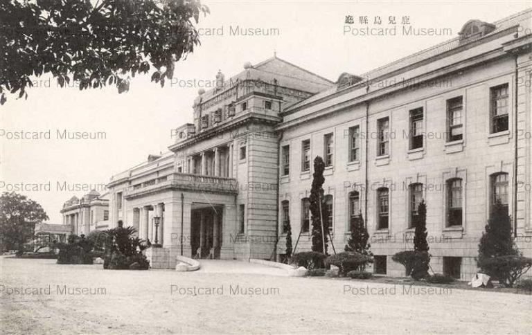 kag021-Kagoshima Prefectural 鹿児島県庁