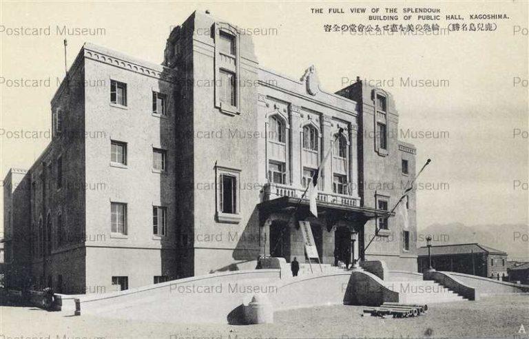 kag027-Public Hall Kagoshima 公会堂 鹿児島