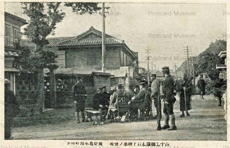 kag036-Hohei45 四十五連隊長以下将卒ノ警戒 鹿児島小川町