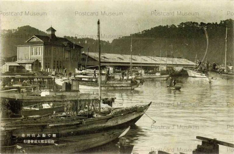 kag1020-Ibusuki Yamakawakou 山川港