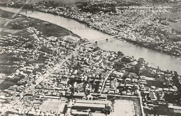 kag1060-Sendai Kagoshima 鹿児島県川内名所機上より瞰下せる川内町全景絵葉書
