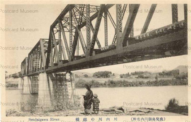 kag1070-Sendaigawa 川内川の鉄橋 鹿児島