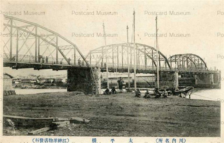 kag1073-Taihei-bashi 太平橋 川内