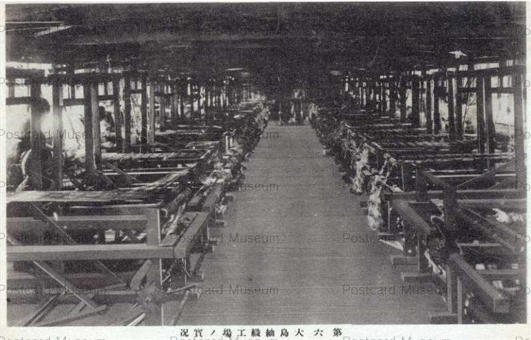 kag1254-Oshima Pongee 第六 大島紬織工場ノ実況