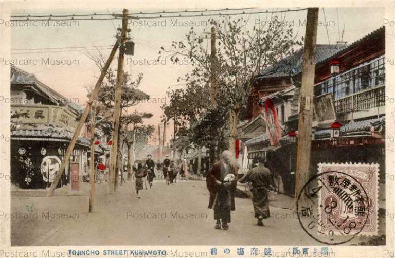 kum020-Tojincho Street Kumamoto 熊本 競商場の前