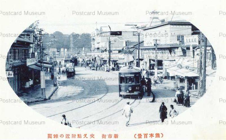 kum043-Kumamoto 新市街 交差点付近の雑踏 熊本百景