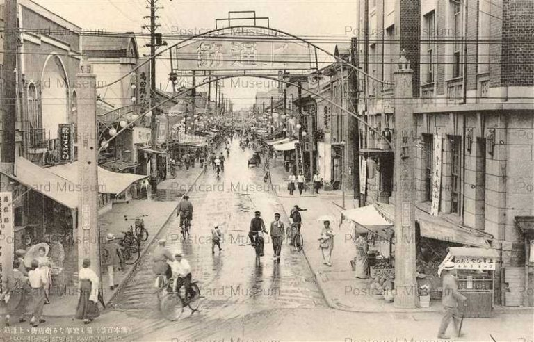 kum050-Kamidoricho Kumamoto 上通町筋 最も繁華なる商店街