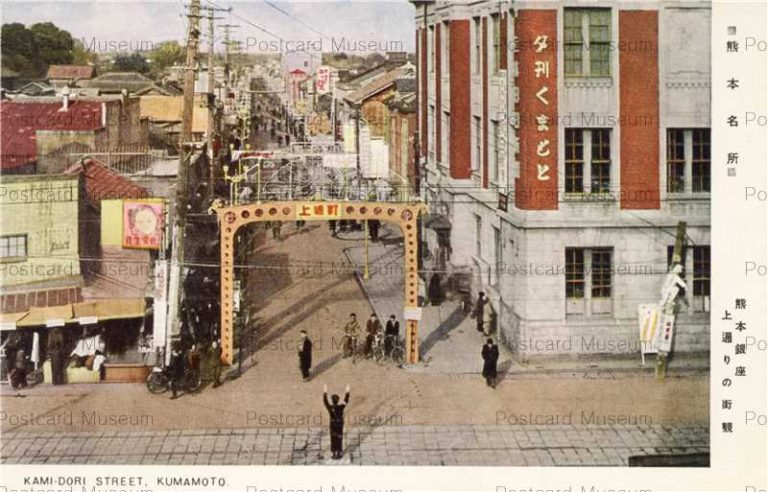 kum063-Kami Dori Street,Kumamoto 熊本銀座 上通りの街観 熊本名所