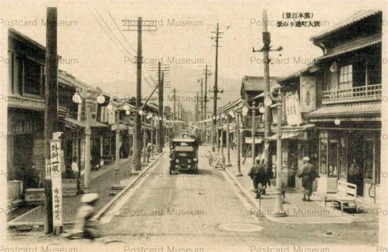 kum080-Tojincho Kumamoto 熊本唐人町通り