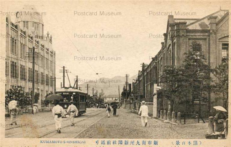 kum121-Kumamoto Shinshigai 新市街九州新聞社前通り 熊本百景