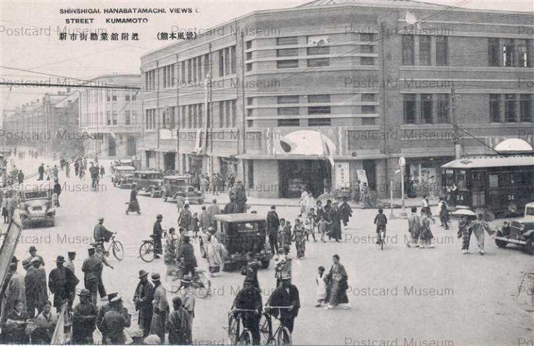 kum132-Shinshigai Hanabatamachi Street Kumamoto 新市街勧業館附近 熊本風景