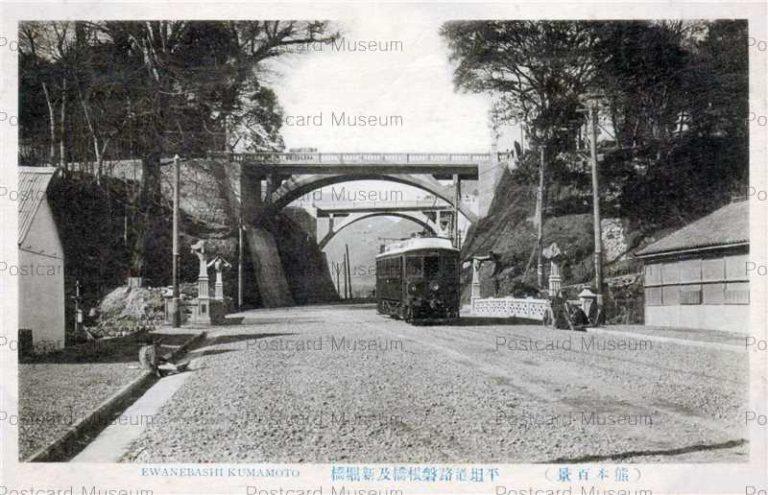 kum155-Ewanebashi Kumamoto 平坦道路 磐根橋及び新堀橋 熊本百景