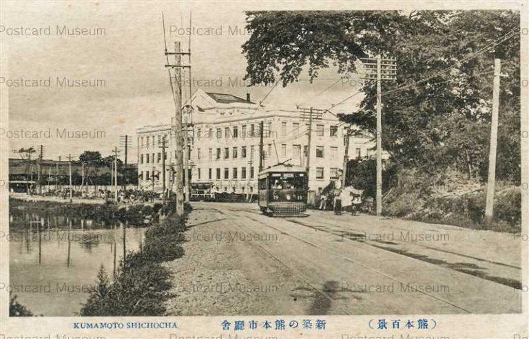 kum165-Kumamoto Shichocha 新築の熊本市庁舎 熊本百景