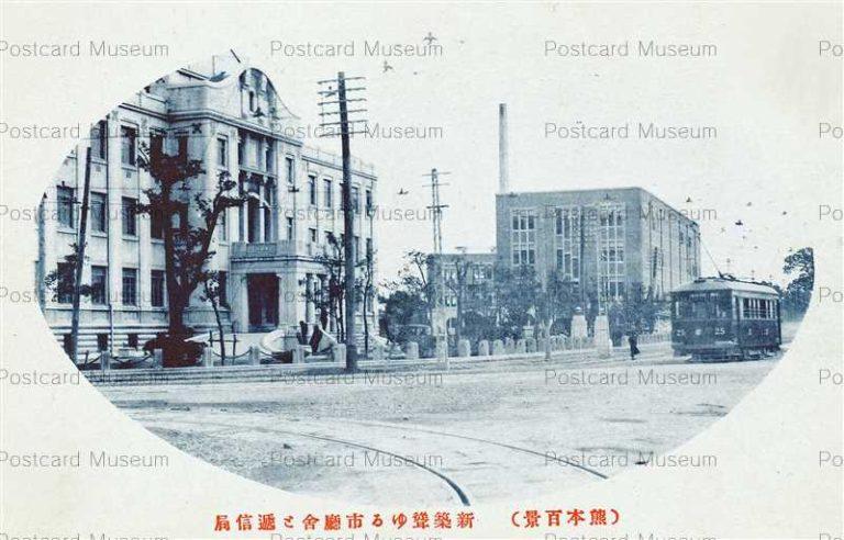 kum171-City Hall Kumamoto 新築聳ゆる市庁舎と逓信局 熊本百景