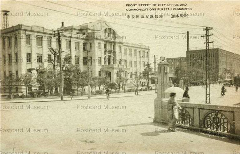 kum172-City Office Kumamoto 熊本市役所及び逓信局