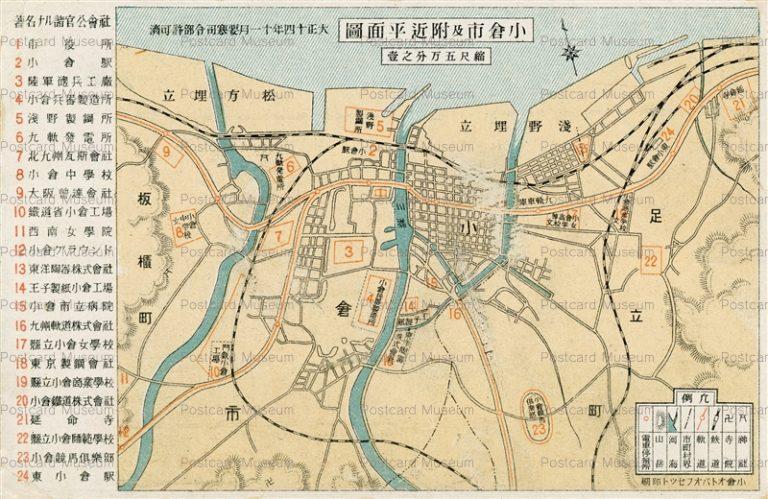 kyuc397-Kokura Map 小倉市街及付近平面図 大正十四年
