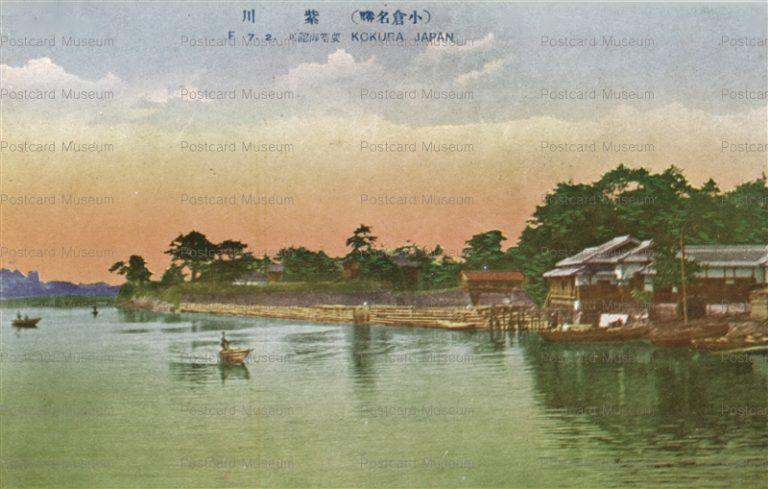 kyuc610-Murasaki River Kokura 紫川 小倉名勝