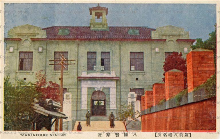 kyuc740-Yawata Police Station 八幡警察署 筑前八幡名所