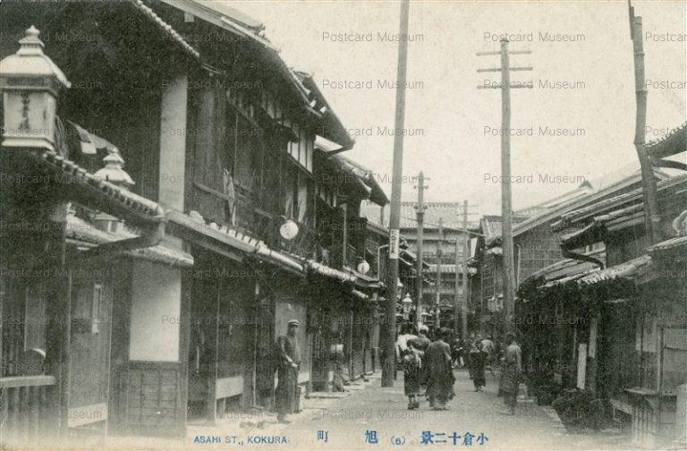kyw415-Asahi St Kokura 旭町 小倉十二景