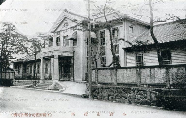 kyw426-City hall Kokura 小倉市役所
