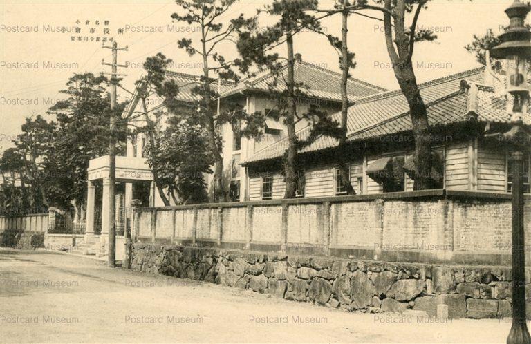 kyw520-Kokura City Office 小倉市役所 小倉名勝
