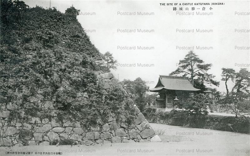 kyw557-Castle Katuyama Kokura 勝山城跡 小倉