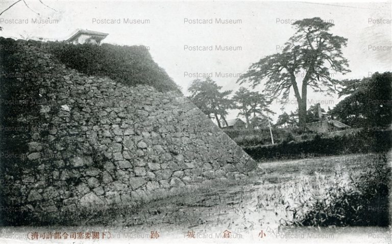 kyw558-Ruin castle Kokura 小倉城跡