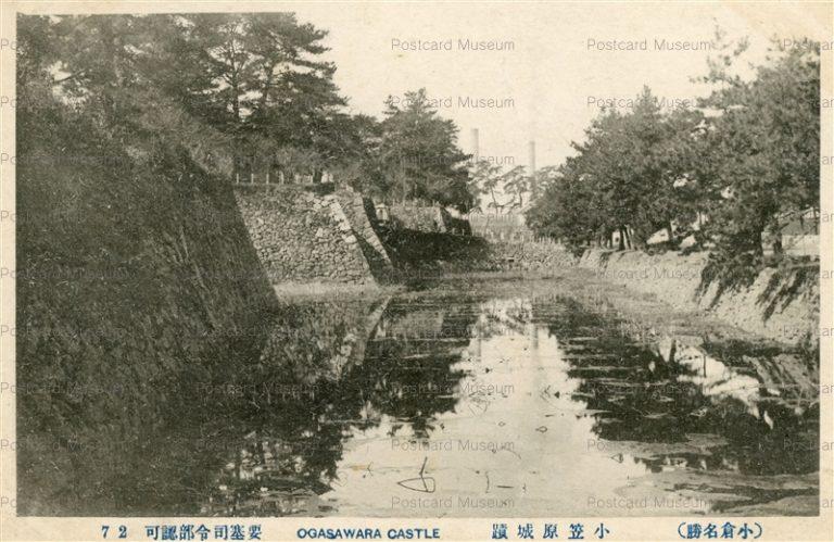 kyw560-Kokura Katsuyama Castle 福岡 小倉 小笠原城蹟 c