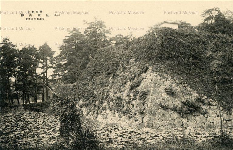 kyw565-Katsuyama Castle 勝山城跡 其の二 小倉名勝