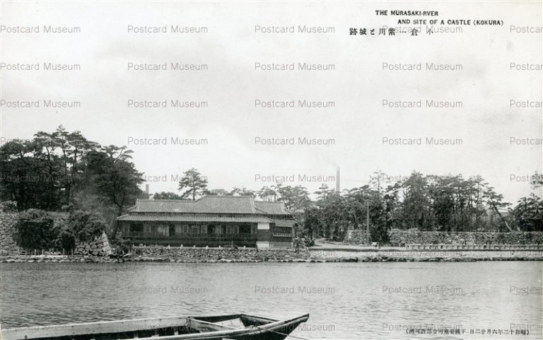 kyw595-Murasaki River Kokura Castle 紫川と城跡 小倉