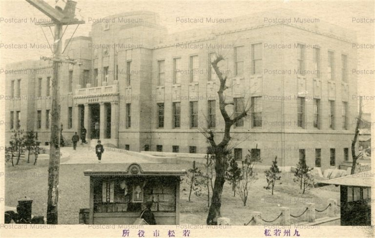 kyw923-City hall 若松市役所