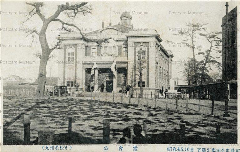 kyw925-Wakamatsu Public Hall 若松市 公会堂