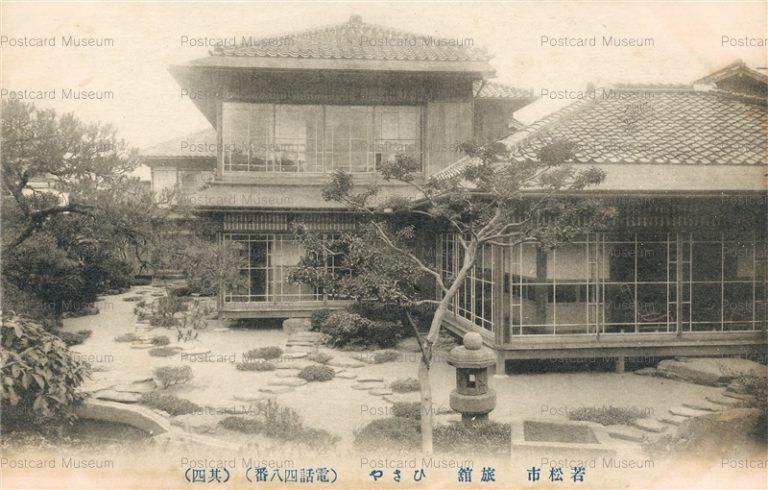 kyw931-Hisaya Wakamatsu 若松市 旅館 ひさや 其四