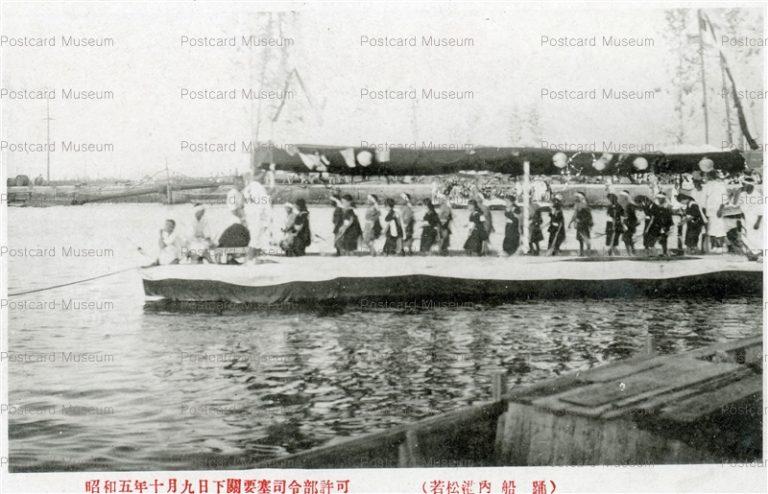 kyw952-Wakamatsu Harbor 若松港内 船踊