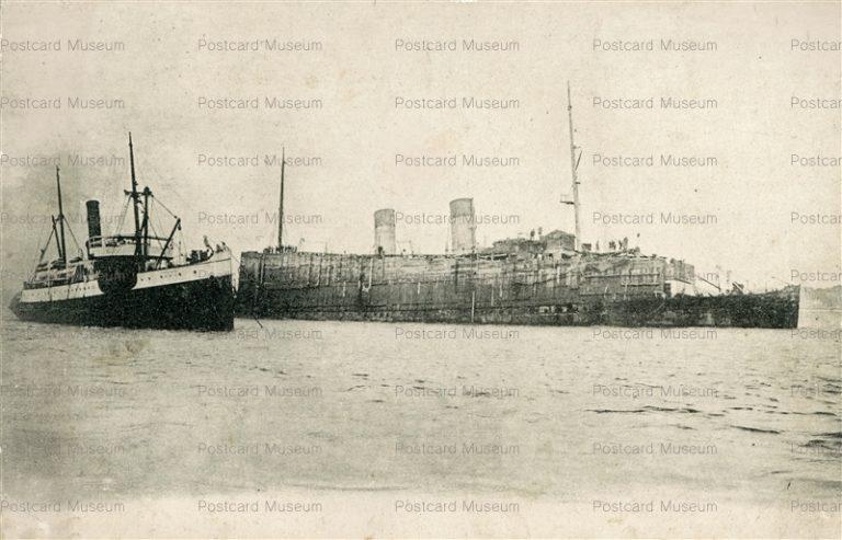 kyw954-Wakamatsu 新桟橋・港に林立するマスト