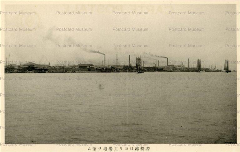kyw955-Wakamatsu Port 若松港口ヨリ工場地望ム