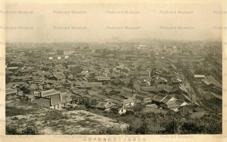 kyw979-Wakamatsu 金比羅山ヨリ若松市街望ム