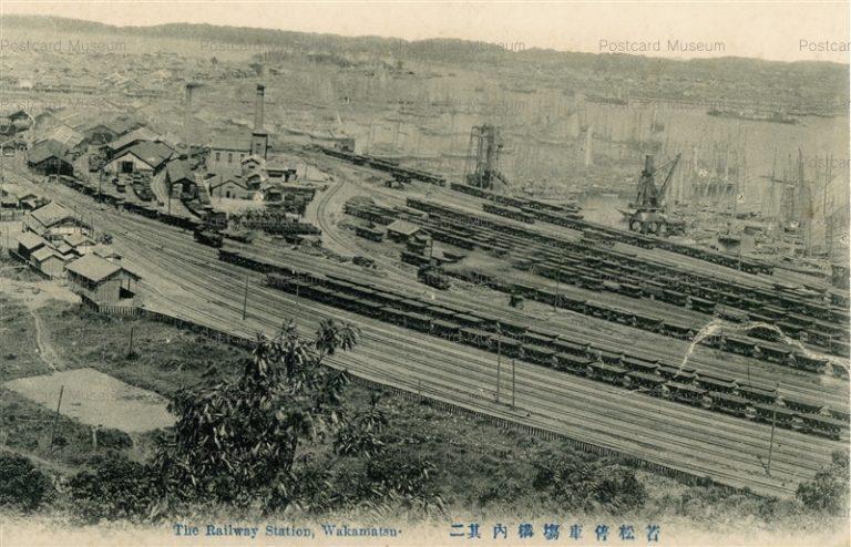 kyw984-The Railway station Wakamatsu 若松停車塲構内 其二
