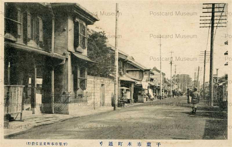 lb050-Honmachidori Chiba 千葉市本町通り
