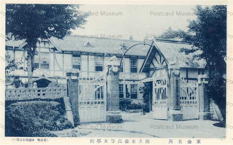 lb160-Tougane Girls School 県立東金高等女学校