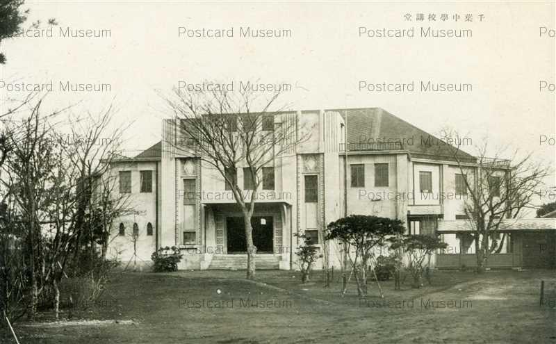lb180-Chiba Junior High School auditorium 千葉中學校 講堂