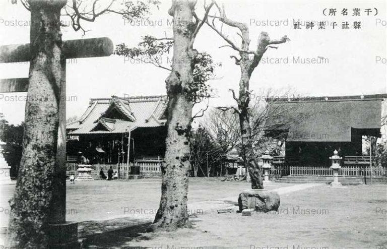 lb210-Chiba 縣社千葉神社 千葉名所