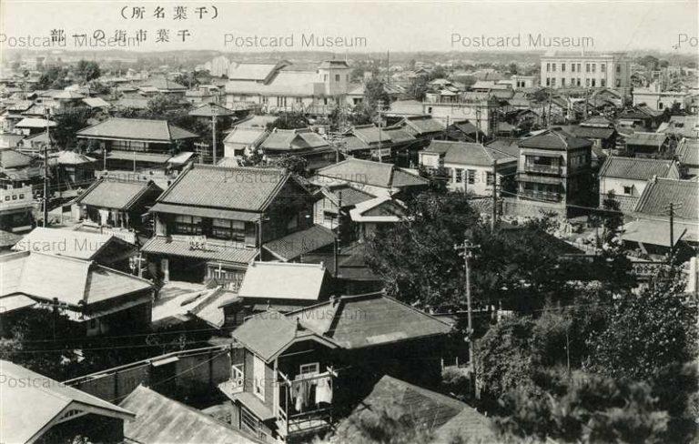 lb318-Chiba 千葉市街の一部 千葉名所