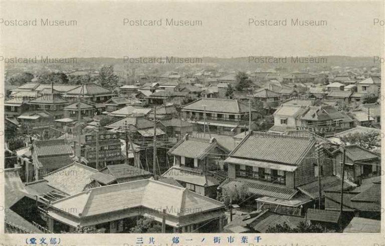 lb322-Chiba City 千葉市街の一部 其三