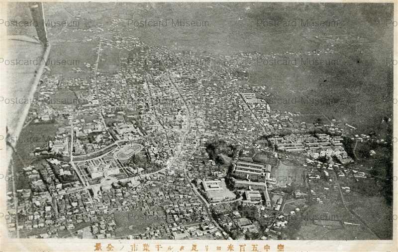 lb330-Chiba City 空中五百米ヨリ見タル千葉市ノ全景