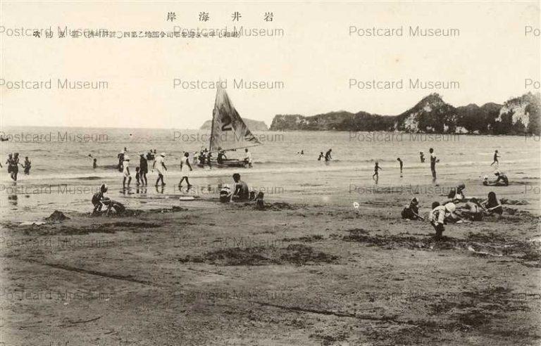 lb380-Iwai Beach Chiba 岩井海岸