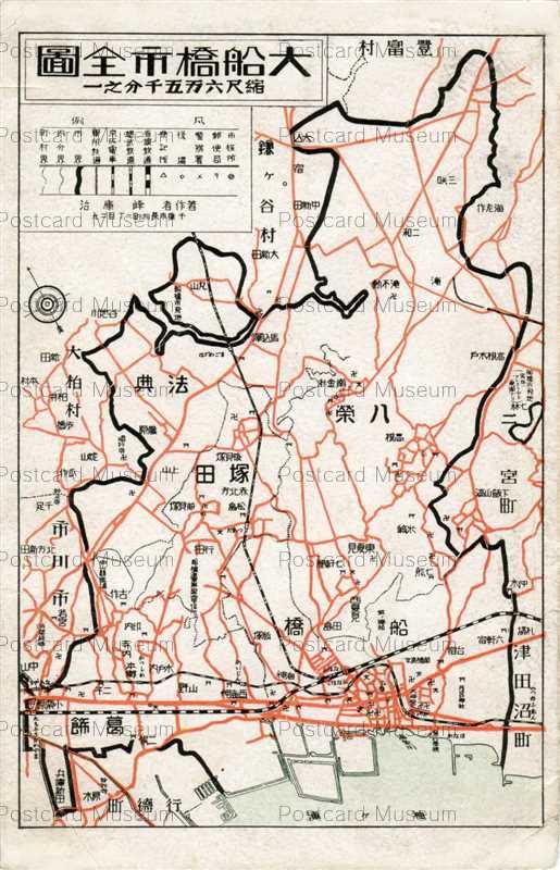 lb450-Funabashi Chiba 大船橋市