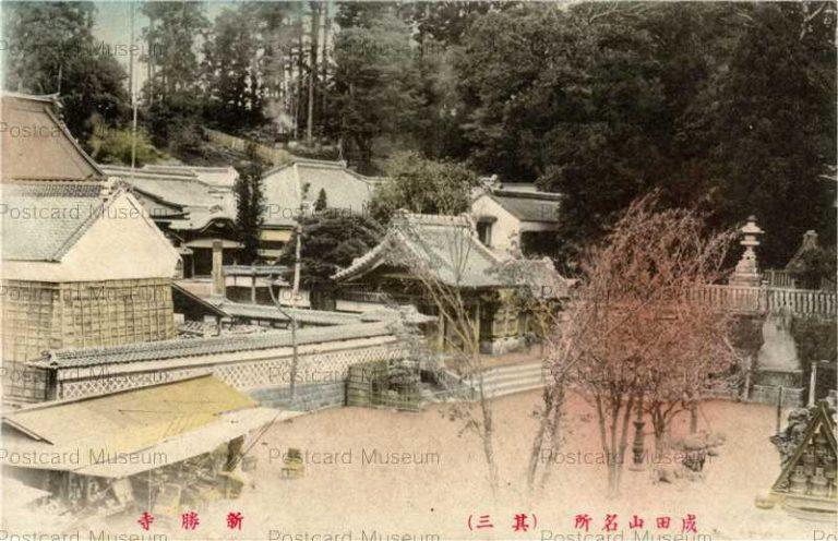 lb512-Naritasan Chiba 成田山新勝寺