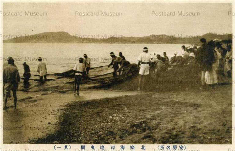 lb677-Hojo Beach seine Awa Chiba 北條海岸地曳網 安房名所 其一